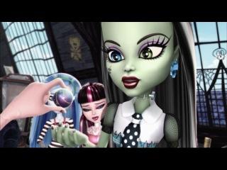Школа Монстров: 13 желаний / Monster High: 13 Wishes (2013)